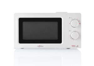 GALLET kuchenka mikrofalowa FMOM 205W